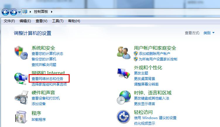 Windows7系统设置连接VPN步骤插图