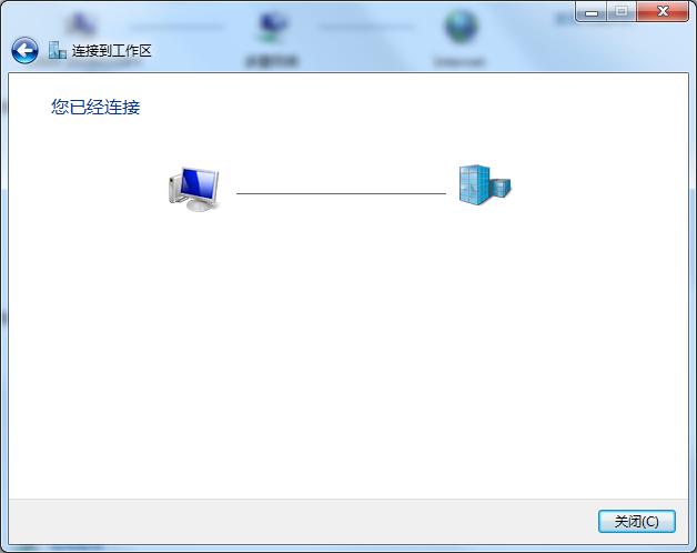 Windows7系统设置连接VPN步骤插图(8)