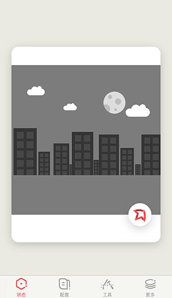 Detour配置说明插图(5)