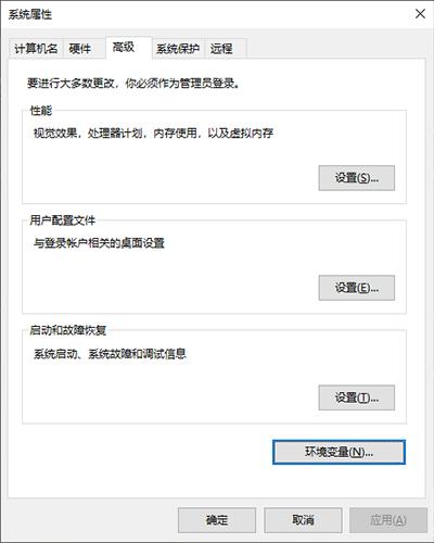 Win10 64位 安装Python及环境变量配置插图(5)
